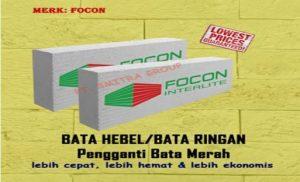 Jual Bata Ringan Malang - 081230065008 Bata Ringan Focon Menyediakan Di Wilayah Malang, Kediri, Blitar Dan Sekitarnya